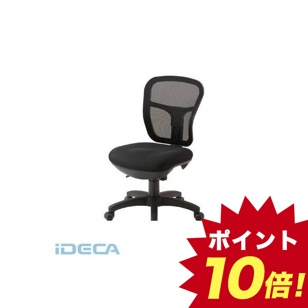 【個数:1個】HM63005 オフィスチェア MC-2 背面メッシュタイプ ブラック