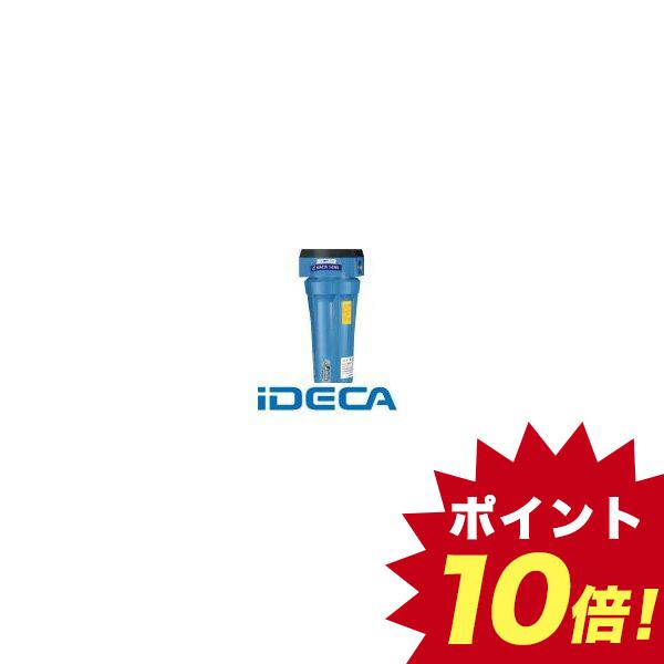 HM70573 高性能エアフィルタ20A1ミクロン【ドレンコック付】