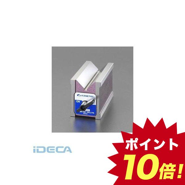 【個人宅配送不可】HM81623 直送 代引不可・他メーカー同梱不可 125x60x73mm/450N V形マグネットホルダー【キャンセル不可】