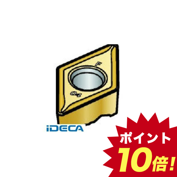 HM90668 チップ 10個入 【キャンセル不可】