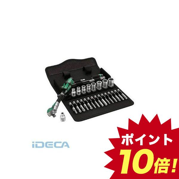 HM92370 8100SA9 サイクロップラチェット スピード セット 1/4