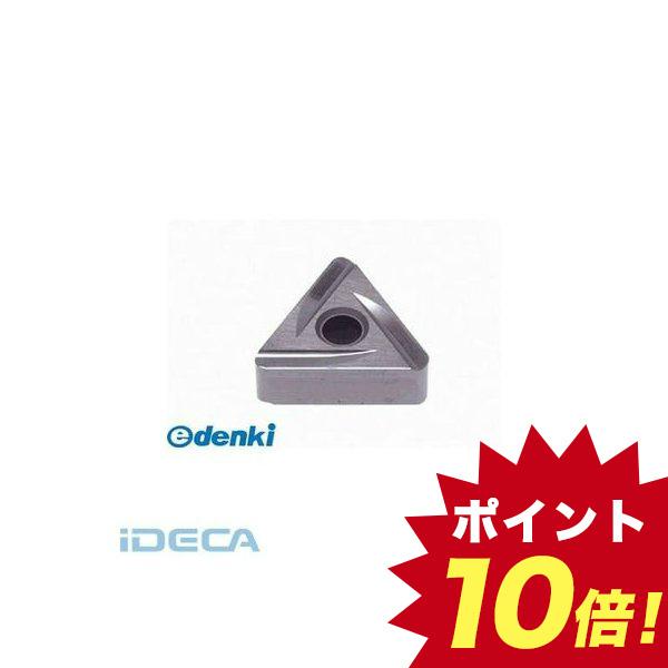 HM99514 旋削用G級ネガTACチップ NS9530 CMT 【10入】 【10個入】