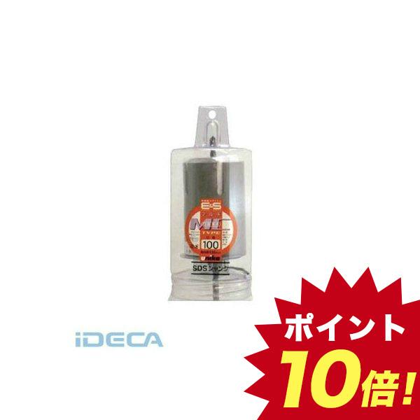 HN01050 ESコアドリル マルチ105mm SDSシャンク