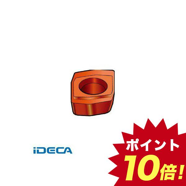 HN10211 【10個入】 スーパーUドリル用チップ 1044【キャンセル不可】