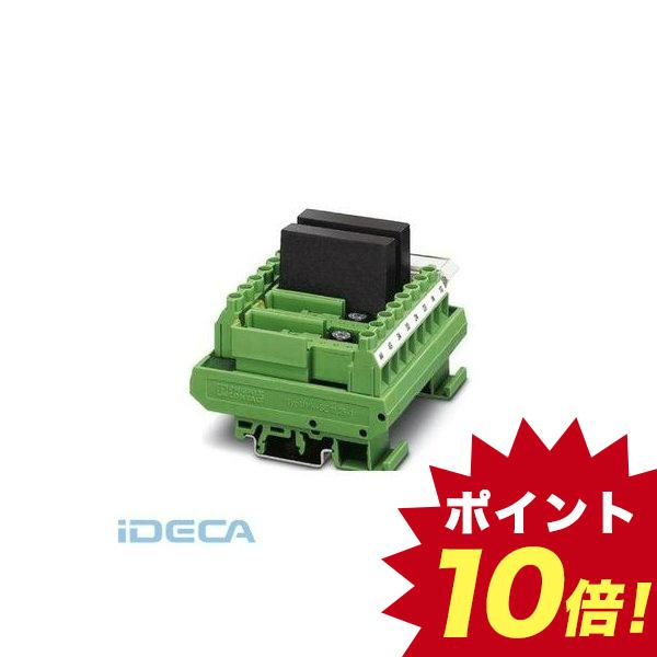HN18082 フォトカプラモジュール - UMK- 4 OM-R/PF - 2971551