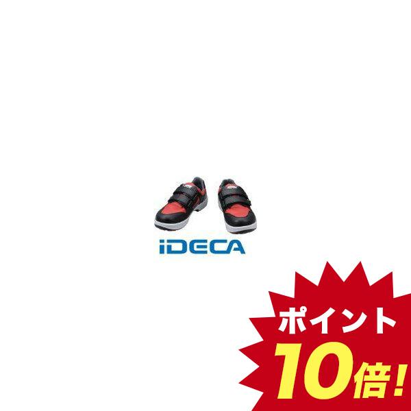 HN22364 安全靴 トリセオシリーズ 短靴 赤/黒 23.5