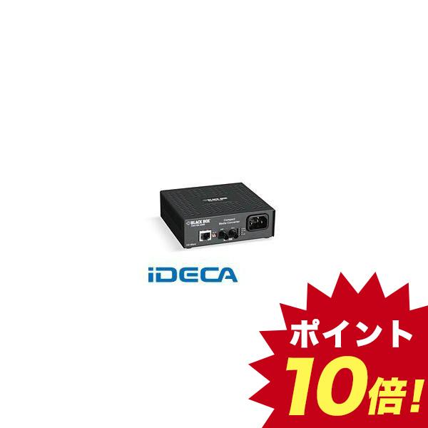 HN38029 コンパクトM・C 100TX/シングルST +オート【キャンセル不可】