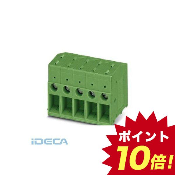 HN42347 【50個入】 プリント基板用端子台 - FRONT 4-H-7,62 - 1703034