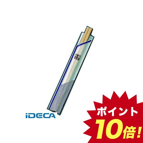 HN60425 割箸袋入 ピース紺 白樺元禄 20.5 1ケース100膳×40入
