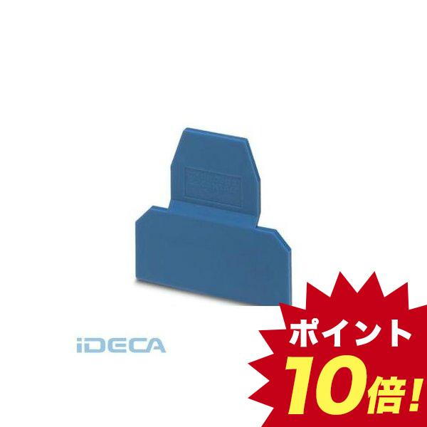 HN64814 終端板 - D-UKK 3/5 BU - 2770105 【50入】 【50個入】