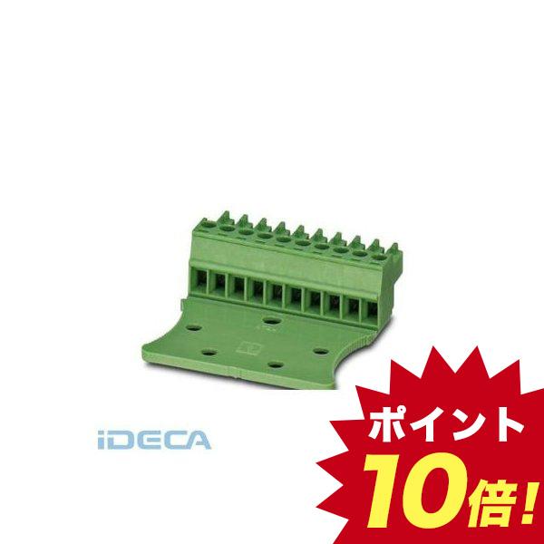 HN66138 プリント基板用コネクタ - MC 1,5/ 4-STZ1-3,81 - 1767461 【50入】 【50個入】