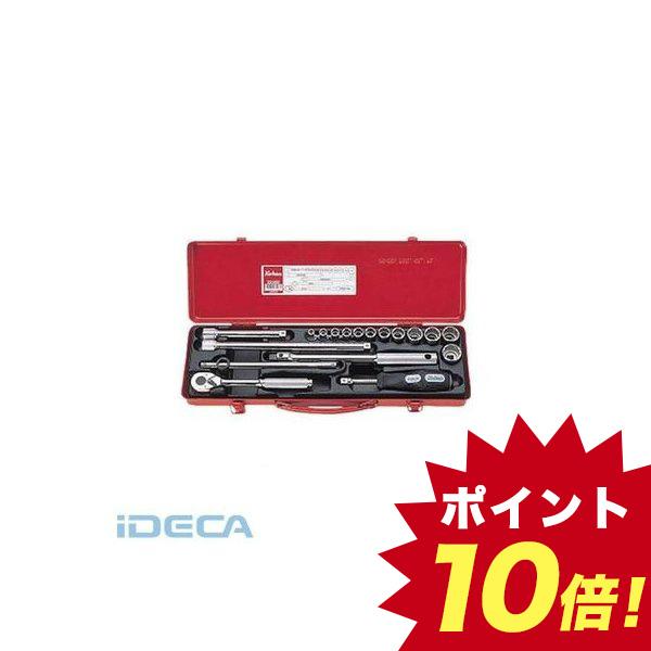 HN75668 コーケン ソケットセット