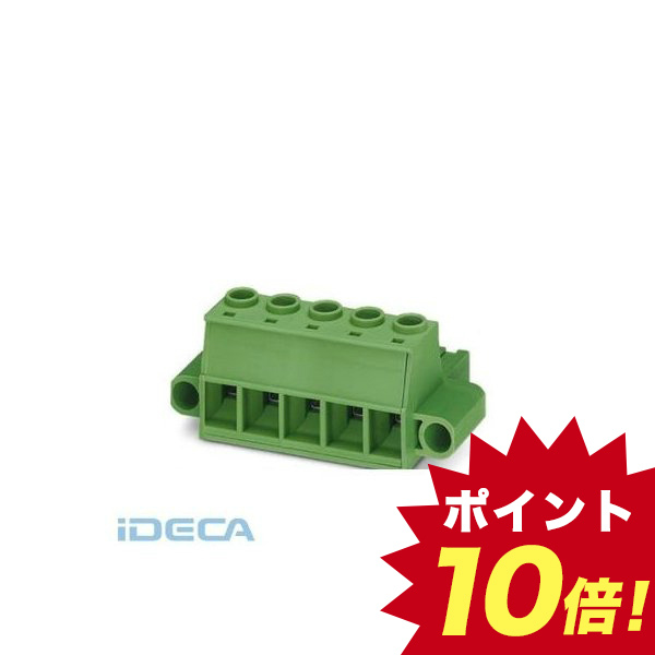 HN77915 プリント基板用コネクタ - PC 6/ 8-STF-10,16 - 1913633 【50入】