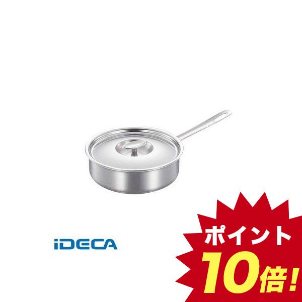 HN82279 エレックマスター プロ 片手浅鍋 20cm