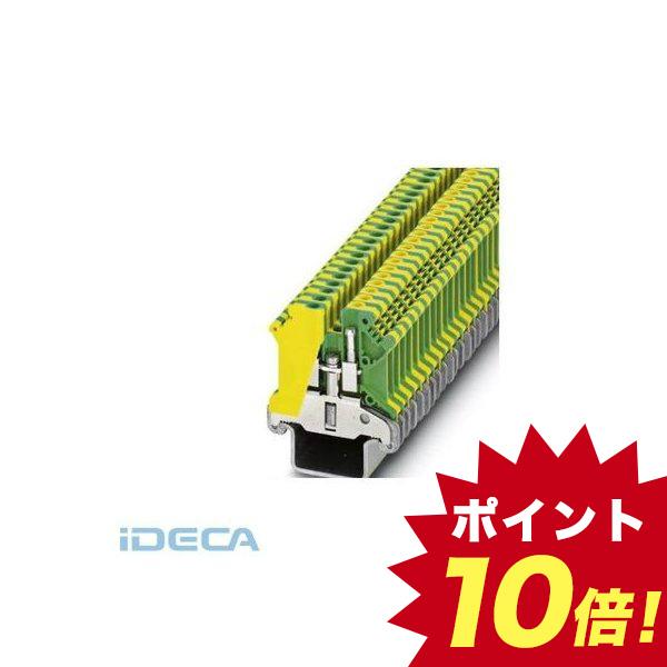 HN83685 アース端子台 - USLKG 5-1 - 0441517 【50入】