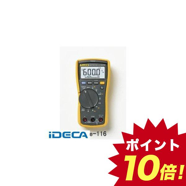 HN84729 デジタルマルチメーター