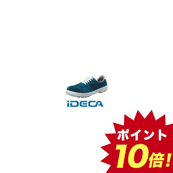 HN87967 安全靴 短靴 SS11BV 26.5cm
