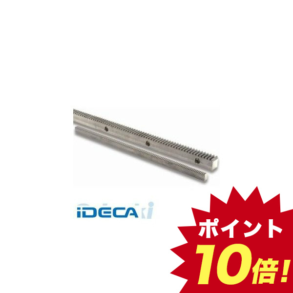 HN94610 SUR ステンレスラック【送料無料】