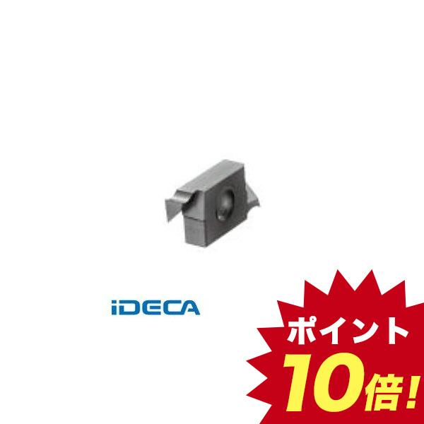 HP08871 溝入れ用チップ PR1025 COAT 5個入 【キャンセル不可】