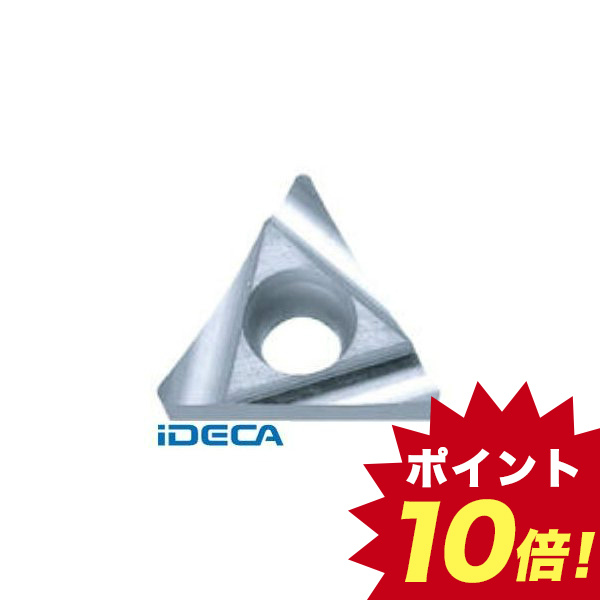 HP14878 旋削用チップ KW10 超硬 10個入 【キャンセル不可】
