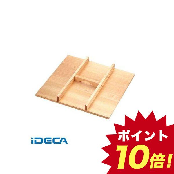 HP16286 木製 角セイロ用 手付蓋 サワラ材 30用