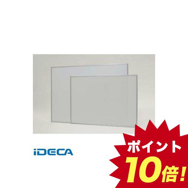 HP20871 ニューファンシーパネルライト 2枚入 B1判 ALB1-4200