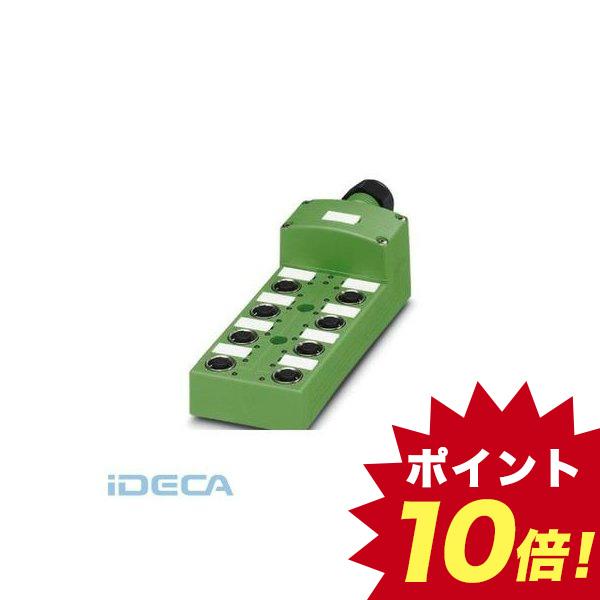 HP56856 センサ アクチュエータボックス 5☆好評 - 特売 SACB-8 1516836 16-L-C SCO 送料無料