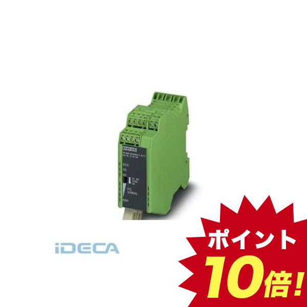 HP58417 FOコンバータ - PSI-MOS-RS485W2/FO1300 E - 2708562
