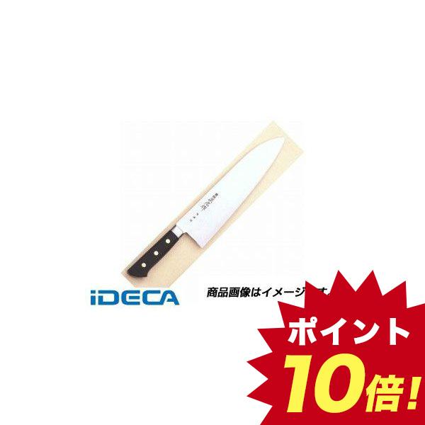 HP60386 正広作 口金付巾広冷凍270