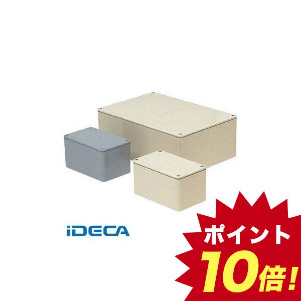 HP60623 プールボックス ヒラブタ