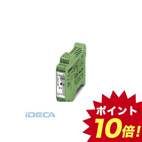 HP65985 DC/DCコンバータ - MINI-PS- 12- 24DC/24DC/1 - 2866284