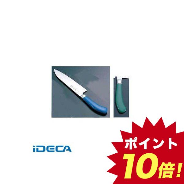 HP72997 TKG PRO 抗菌カラー 三徳庖丁 グリーン