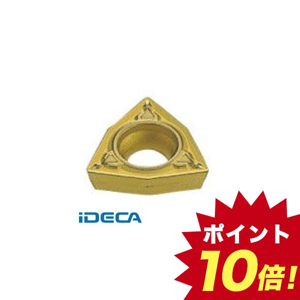HP79770 M級ダイヤコート旋削チップ COAT 10個入 【キャンセル不可】