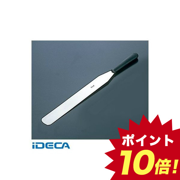 HP80091 シェフイノックス パレットナイフ 112617 刃長 295
