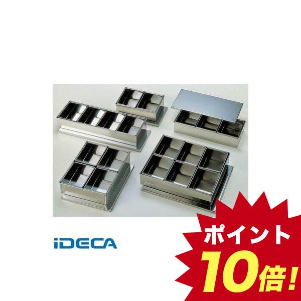 HP80565 SA18-8半田ヤクミ入 6ヶ入