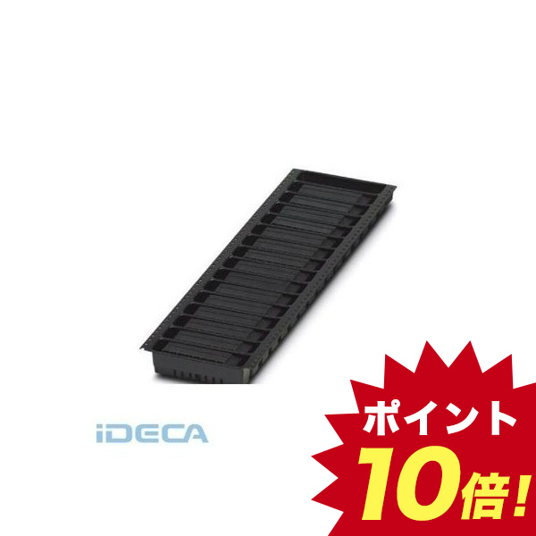 HP82445 ベースストリップ - 1997345 【470入】 【470個入】