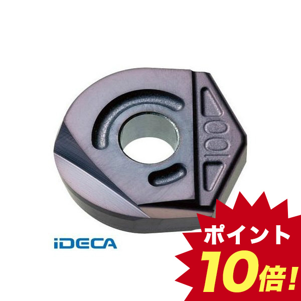 HP87757 【2個入】 カッタ用チップ ZPFG160 BH200