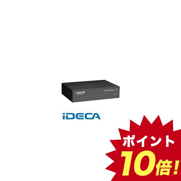 HR00594 8ポート USB ハブ【キャンセル不可】