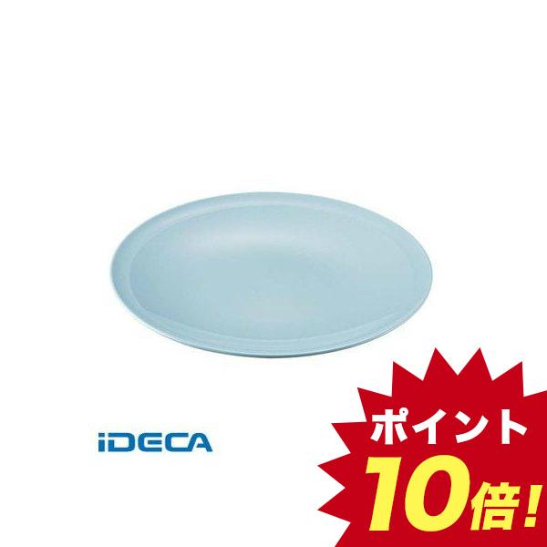 HR02084 プラ容器 高台皿 青磁 尺4 5枚入