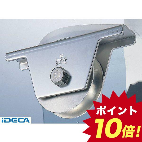 HR05083 【2個入】 ステンレス重量戸車100mm 溝R車型