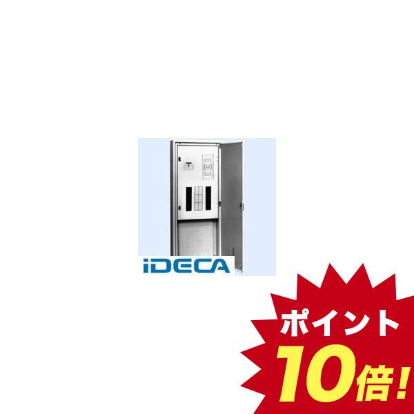 HR10099 直送 代引不可・他メーカー同梱不可 動力分電盤下部スペース付 木板付