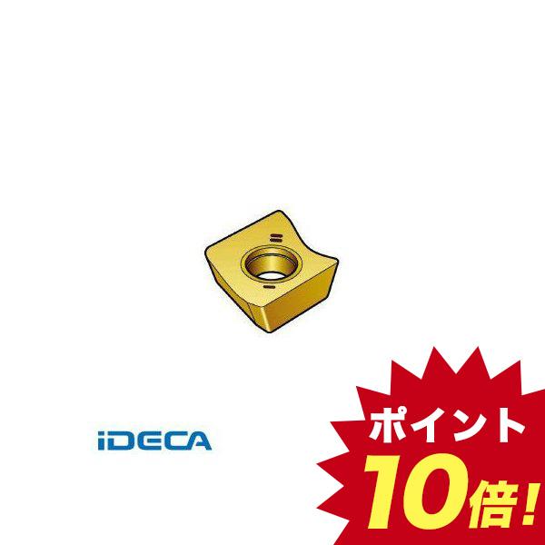 HR11466 【10個入】 コロミル590用チップ 1030【キャンセル不可】