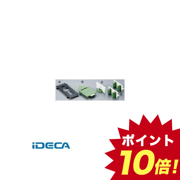 HR19018 手動ハイ-スライス 千切り・はす切り用 オプションセット4×4セット