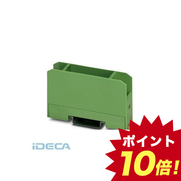 HR21372 電子機器用のハウジング - EMG 17-LG/O - 2942409 【10入】 【10個入】