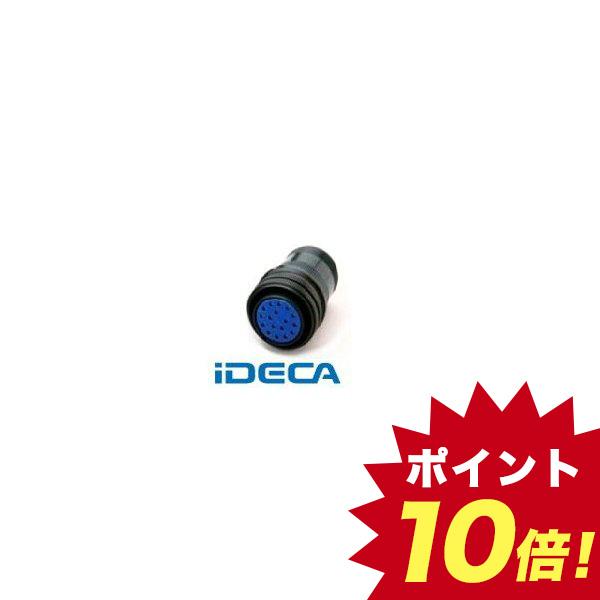 HR22719 【5個入】 MSタイプ丸形コネクタ ストレートタイプ D/MS3106Aシリーズ
