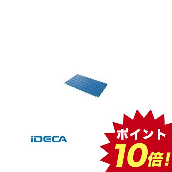 HR23006 YSカラースノコセフティ抗菌B型【キャップ付】ブルー