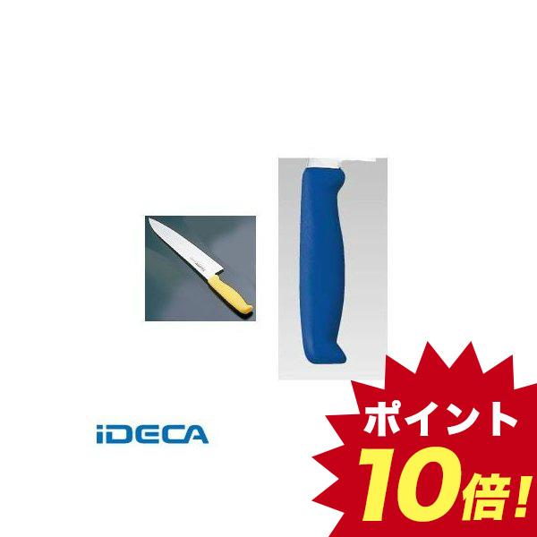 HR23701 エコクリーン トウジロウ カラー牛刀 27cmブルー E-188BL
