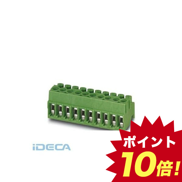HR24020 【100個入】 プリント基板用端子台 - PT 1,5/ 7-PH-3,5 - 1984361