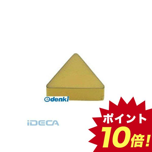 HR26595 M級ダイヤコート COAT 【10入】 【10個入】