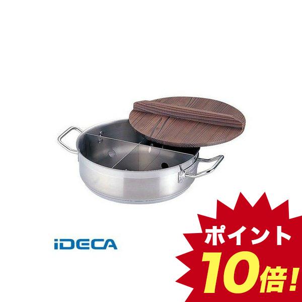 HR27910 21-0 TKGプロ 電磁用丸型おでん鍋 木蓋付 小